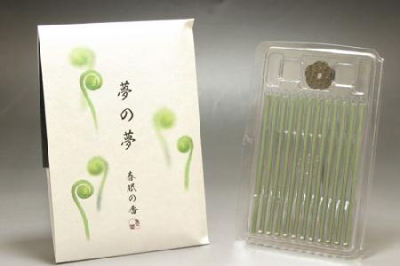 日本香堂のお香 夢の夢 春眠の春(はるねむり)のお香 スティック型12本入