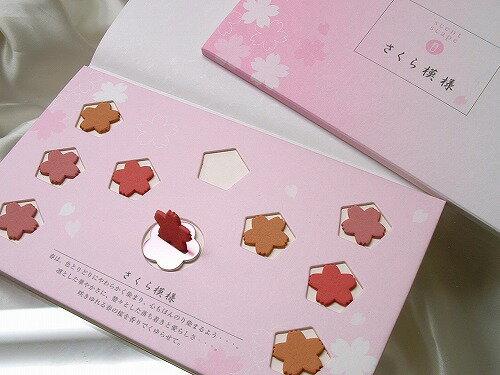 【季節限定商品お香】セントスケープ春 さくら模様 花型 日本香堂