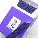 大発のお香 ポケット丹花(ポケタン)スティック 紫 すみれ スミレ