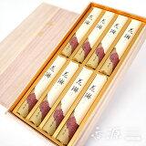 【上品でやさしい香り】薫寿堂のお線香ギフト 花琳(かりん)8把入桐箱【贈答用】【進物】【仏事】