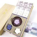 日本香堂のお線香ギフト 淡墨の桜(うすずみのさくら) 浮きローソクセット【贈答用】【進物】