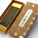 誠寿堂のお香 極品伽羅延寿 文庫型【送料無料】