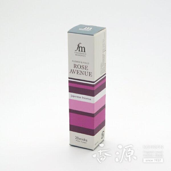 【日本香堂 お香】 fm(FM) ローズアベニ...の紹介画像2
