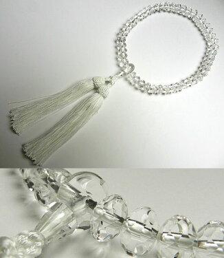 女性用のお数珠水晶スターシェイプカット共仕立て白房