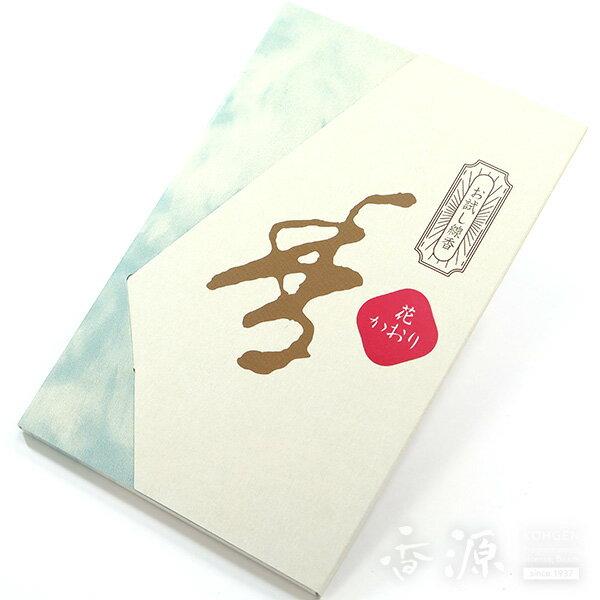 薫寿堂のお香アソート お試し線香 花かおりの紹介画像2