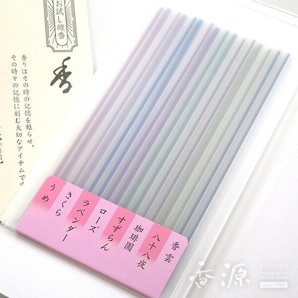 薫寿堂のお香アソート お試し線香 花かおりの紹介画像3