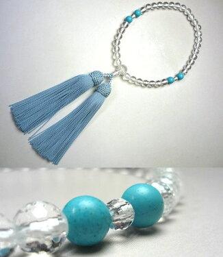 女性用のお数珠水晶108面切子トルコ石4点仕立て忘草房