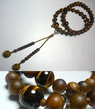 男性用のお数珠栴檀虎目石仕立て浄土宗浜梨房