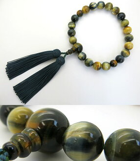 Make beads without mixed Tiger eye stone 20 balls with men's tailoring Shibu Fangshan 10P24Oct15