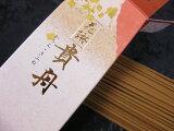 薫寿堂のお線香 花琳貴舟 お試しサイズ