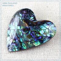 パウアシェル ハート ブローチニュージーランド パウアシェル パウア貝アバロンシェル シェルアクセサリー大人かわいい ビーチ 海