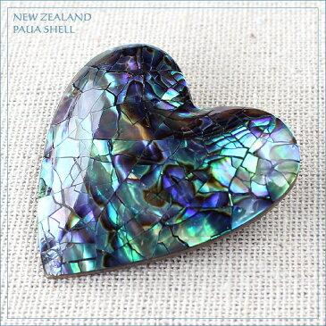 パウアシェル ハート ブローチニュージーランド パウアシェル パウア貝アバロンシェル シェルアクセサリー大人かわいい ビーチ 海アクセサリー サップ