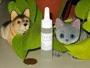 猫や犬、タバコの消臭剤は納豆菌バチルスの力、ペット、ネコ、イヌのおしっこ、リス、フェレット、爬虫類、加齢臭にバイオ原液15cc【fsp2124-6p】
