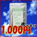 Sale_bio50_640