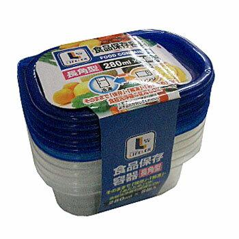 コーナン オリジナル 食品保存容器 長角型 280ml×5個入