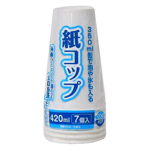 コーナン オリジナル 紙コップ 420ml 7個入 KFY05−1531ホワイト