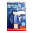 コーナンオリジナル ○水缶エアコック KSM−511