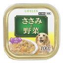 コーナン オリジナル LIFELEX ささみトレー ささみ&野菜 さつまいも入り ドッグフード ウェットフード ペットフード 缶詰 犬フード 犬のえさ 犬の餌 超小型犬 小型犬 中型犬 コーナン