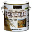 ニッペホームプロダクツ 水性木部保護塗料 チャコールブラック 0.7L 【ラッキーシール対応】