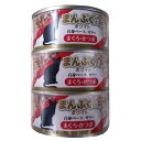 コーナン オリジナル まんぷくミニ缶ホワイト まぐろかつお 80g×3P