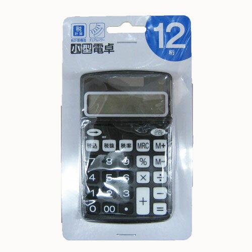 オーロラ 小型電卓 KO14−HC120TX【ラッキーシール対応】