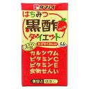 タマノイ酢 はちみつ黒酢ダイエット125ml BP【ラッキーシール対応】