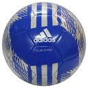 モルテン adidas(アディダス) スリーストライプス クラブエントリー サッカーボール 5号 AF5862BSL