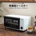 ≪あす楽対応≫コーナン オリジナル PortTech(ポートテック) 単機能トースター 水色 PTN?S100(A)