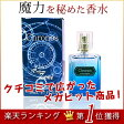 【あす楽】クロノス EDP SP 50ml 香水人気ランキング1位獲得 オードパルファム スプレー【ユニセックス】【香水】