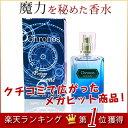 クロノス Chronos EDP SP 50ml 香水人気ランキング1位獲得 オードパルファム スプ
