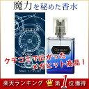クロノス オードパルファム EDP SP 50ml ユニセックス 香水