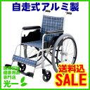 日進医療器 アルミ自走式車椅子 TK-10(ハイポリマー