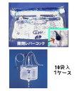 クリニー採尿バッグ 2500ml (10袋入)宅配便のみの発送≪検索用≫【05P05Dec15】
