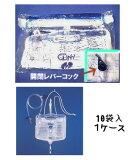 ☆クリニー採尿バッグ 2500ml (10袋入)宅配便のみの発送≪検索用≫【RCP】【05P02Mar14】