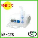 【送料無料】オムロンコンプレッサー式ネブライザ(NE-C28)【10dw08】