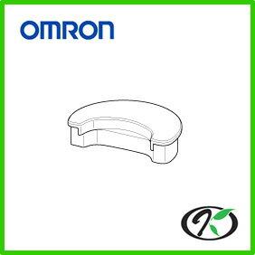 オムロン オプション キャップ