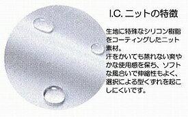 ソフト防水パンツ 男女兼用LL≪検索用≫【05...の紹介画像2