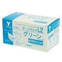 【1ケース(10箱)販売】竹虎 サージマスクL2 ホワイト ブルー グリーン9.5cm×17.5cm ピンク 9.5cm×14.5cm 宅配便配送