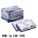 ハナクリーンEX・ハナクリーンα専用 洗浄剤 サーレMP60...