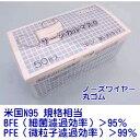 【送料無料】BFE99.4% サージカルマスク ホワイト レギュラーサイズ(50枚入)×40箱 【特価品】【業務用】【段ボール1ケースでのお届け】≪検索用≫【RCP】【02P06May14】
