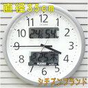 【あす楽対応】シチズン掛時計電波時計直径35cm 4FYA06-N19 パルウェーブ