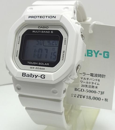 【対応】カシオ CASIO Baby-G電波ソーラー BGD-5000-7JF 【ラッピング無料】