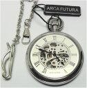 【あす楽対応】ARCA FUTURA アルカフトゥーラ手巻き スケルトン懐中時計 5441CPSK