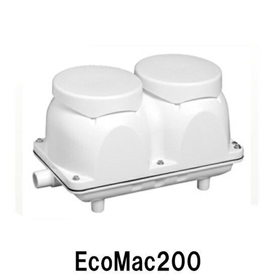 ♭MAC200Nの後継機種▽フジクリーン工業 エアーポンプ EcoMac200【smtb-k】