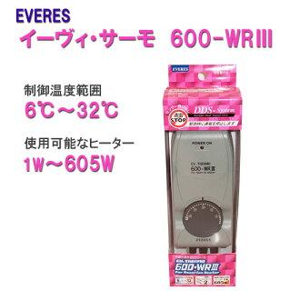 E♭ 可控制多 6-32 度 ◇ ◆ 貪婪溫度溫控器與經濟脆弱性指數-熱-600-WRIII 達更廣泛