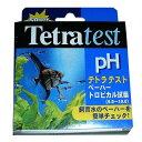 テトラテスト ペーハートロピカル試薬(5.0-10.0) pH 淡水用【♭】