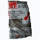 ☆タカラ シェルフィルター 1kg入【♭】