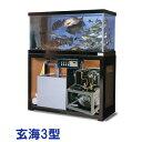 日東機材 活魚畜養水槽 玄海3型 水槽フルセット送料別途見積もり【♭】