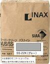 ショッピングINAX INAX MJS/SS−22Kグレー(4kg)