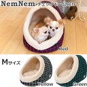 ネムネム チェックドームベッド M(nemu nemu 新作 ベッド 小型犬)